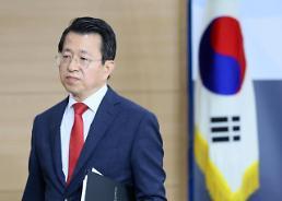 .韩统一部:将通过外交努力推动朝美对话.