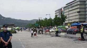 [아주동영상]북미정상회담 취소, 경계강화 미 대사관 앞… 반미감정 확산 우려 고조