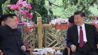 [북미회담 취소]시진핑, 황금 거위 배 갈랐나…中 당혹감 역력