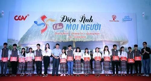 [줌] 베트남으로 눈 돌린 한국 영화관