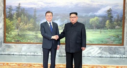 [포토] 2차 남북정상회담 오늘 개최