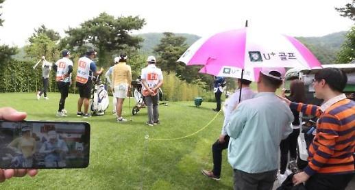 [현장] LGU+ 골프 중계 앱 U+골프, KLPGA 대회서 써보니