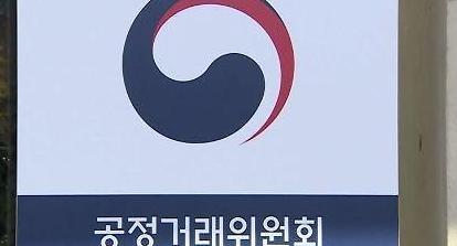 소비자 집단소송 등 공정거래 소송 다변화…대기업 리스크 확대