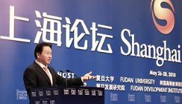 .SK崔泰源出席上海论坛:企业应积极担负社会责任.