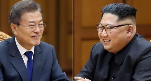 외신 남북 정상회담에서 北 대화 의지 확인