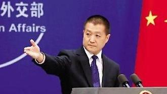 중국 외교부 터진후이(트럼프·김정은 만남) 예정대로 성사되길