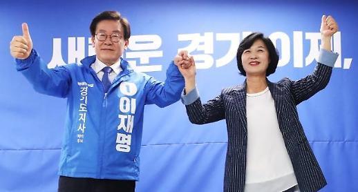 """추미애, 이재명 후보, 실력으로 증명된 후보"""""""