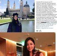 서세원·서정희 딸 서동주, 이혼 후 미국에서 변호사 돼···'근황 공개 화제'