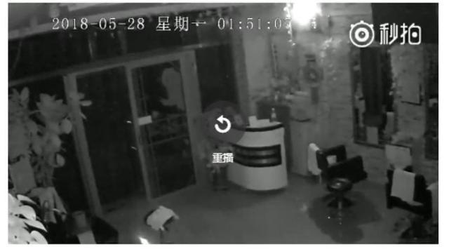 [영상중국] 5.7 규모 지진에 요동치는 中 미용실
