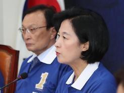 [오늘의 추미애] 한국당, 철지난 색깔론…따가운 회초리 맞을 것