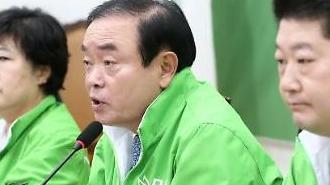 """평화당 """"5월 국회 정상화 과정서 캐스팅보트 역할"""""""