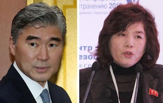 [줌] 북미회담 구체화...성김-최선희 회동