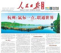 [0528 중국 뉴스] 중국, 대만과 단교한 부르키나파소와 수교 등