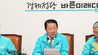 박주선·김동철 바른미래, 중도정당…한국당과 당 차원 연대 없다