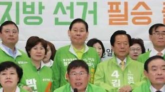 """[오늘의 김경진] """"이번 선거서 씨앗 뿌리면 더 큰 가치로 살아날 것"""""""
