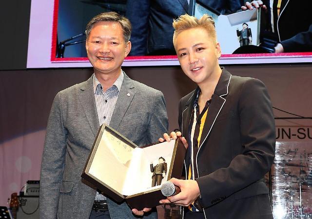 韩国观光公社向张根硕颁发感谢状