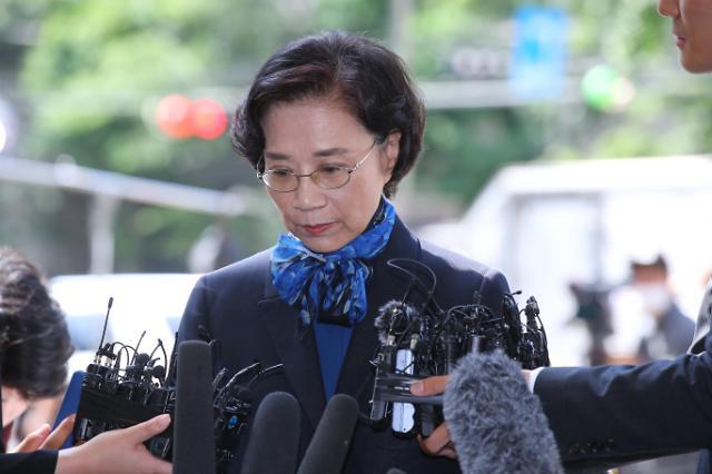 韩进集团董事长夫人接受警方调查