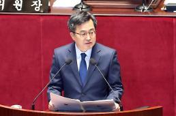 .韩国一季度经济增长率1.1%:OECD国家第五.