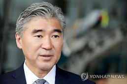 Talks to resume after break in Panmunjom: Yonhap