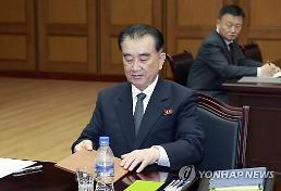 .朝鲜代表团抵达新加坡 今日与美方商谈首脑会谈事宜.