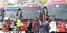 .期待游客大军归来 韩旅游发展局携手腾讯共促韩中旅游交流.