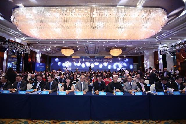 第三届海外华文新媒体高峰论坛在杭州开幕