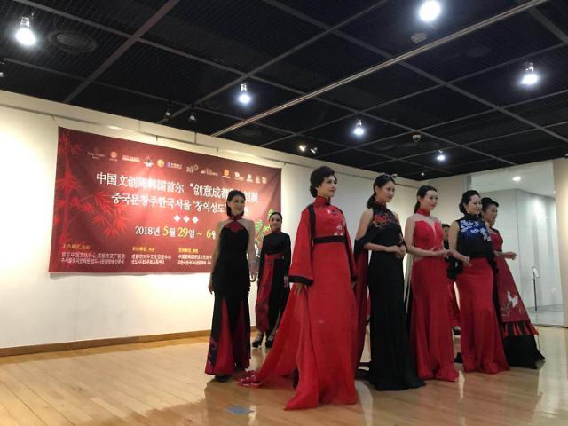 """""""中国文化创意产品展示周——创意成都""""29日在首尔开幕"""