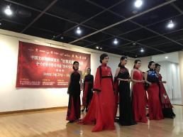 """.""""中国文化创意产品展示周——创意成都""""29日在首尔开幕."""