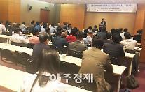 エネルギー公団、アジア開発銀行と「ESS技術移転ワークショップ」開催