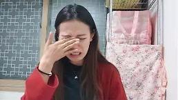 .杨艺媛遭性侵事件持续发酵 工作室室长反诉其诬告.