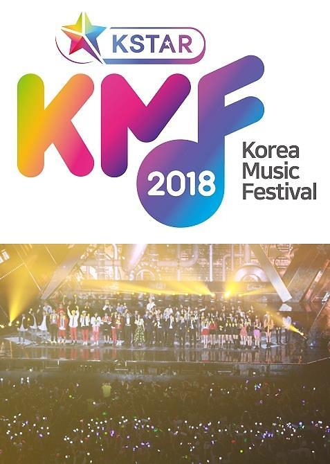 2018韩国音乐节8月开幕 韩流歌星总动员