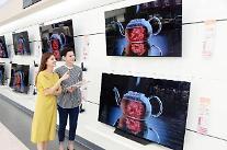 LG電子、OLED TVの価格は引き下げて大衆化「先頭に」…2種発売