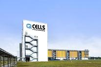 ハンファQセルズ、米に最大の太陽光モジュール工場新設
