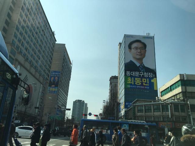 "[AJU VIDEO] 韩国""6·13地方选举""——候选人是这么拉票的~"