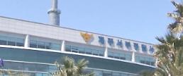 .一名中国人在济州被杀 两名嫌疑人被警方捕获.