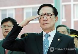 .S.Korean defense chief to visit Singapore ahead of N. Korea-U.S. summit.