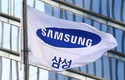 .Stake sale by Samsung units underlines government reform drive.