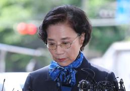 .S. Korean police seek arrest warrant for Hajin group chiefs wife .