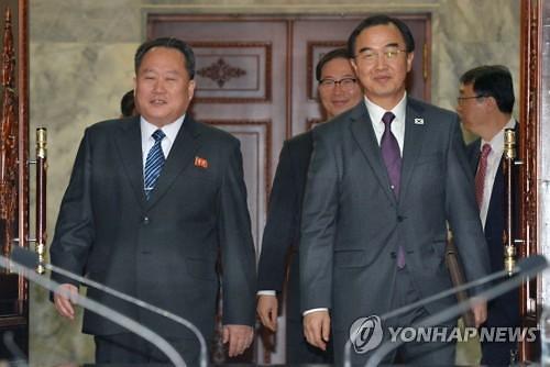 韩朝今在板门店举行高级别会谈