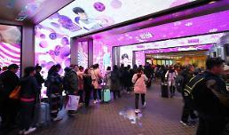 .中国游客仍是韩国旅游业的潜在巨头.