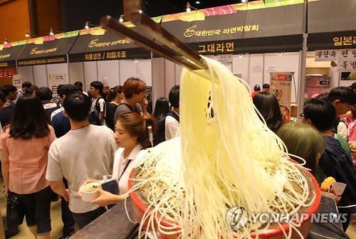 韩国方便面博览会下周开幕 特设朝鲜食品馆