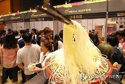 .韩国方便面博览会下周开幕 特设朝鲜食品馆.