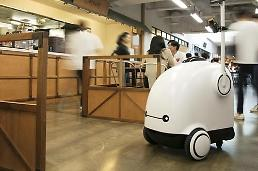 .S. Korean food delivery giant tests self-driving robot at food court.