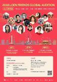 .韩最大综合音乐选秀7月首次登陆中国大陆.