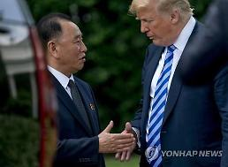 White House says N. Koreas denuclearization will be process: Yonhap