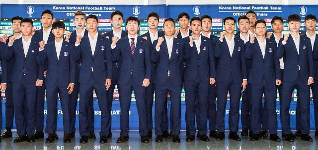世界杯韩国代表队出发前往奥地利集训 目标为打进16强