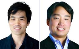 .Samsung scouts two prominent AI researchers to beef up AI development ability.