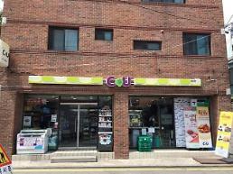 .SK电信与CU便利店 联手打造无人便利店.