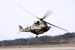 .Home-made Surion helicopter passes state test of anti-icing capability.