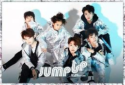 .JYP Entertainment to launch boy band in China in joint project with Tencent.